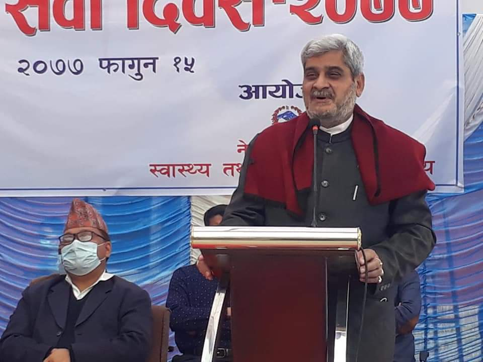 """Hridayesh Tripathi( Honorable Minister of Health & Population) during """"Health Service Day, 2077"""" Celebration"""
